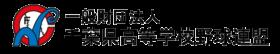 千葉県高等学校野球連盟